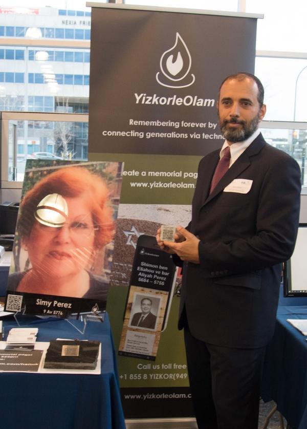 David Zohar - Cofounder YizkorleOlam